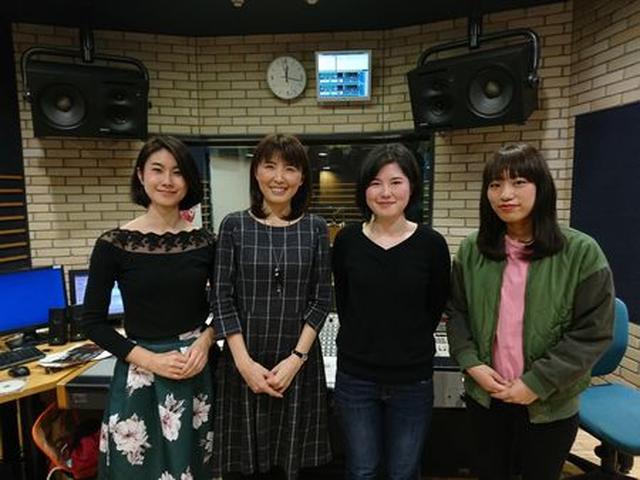 画像5: 武庫川女子大学ラジオ- MUKOJO ラジオ - 第50回-放送後記