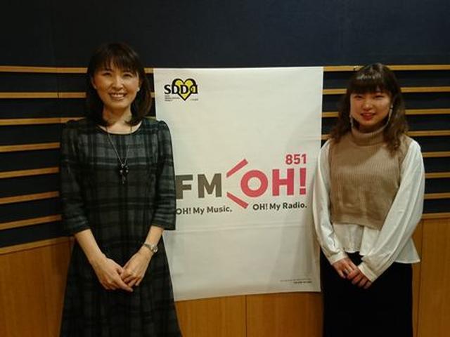 画像4: 武庫川女子大学ラジオ- MUKOJO ラジオ - 第51回-放送後記