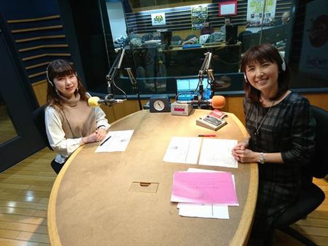 画像: 武庫川女子大学ラジオ- MUKOJO ラジオ - 第51回-