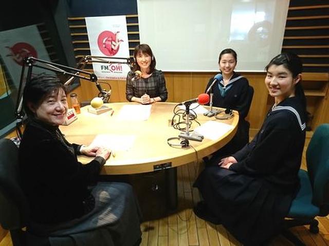 画像3: 武庫川女子大学ラジオ- MUKOJO ラジオ - 第52回-放送後記