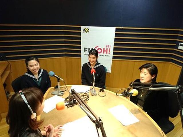 画像4: 武庫川女子大学ラジオ- MUKOJO ラジオ - 第52回-放送後記