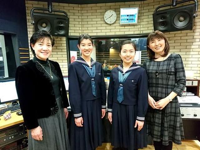 画像1: 武庫川女子大学ラジオ- MUKOJO ラジオ - 第52回-放送後記