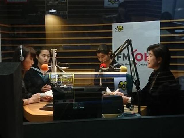 画像2: 武庫川女子大学ラジオ- MUKOJO ラジオ - 第52回-放送後記