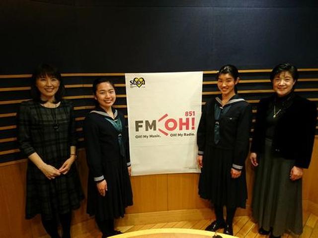画像: 武庫川女子大学ラジオ- MUKOJO ラジオ - 第52回-