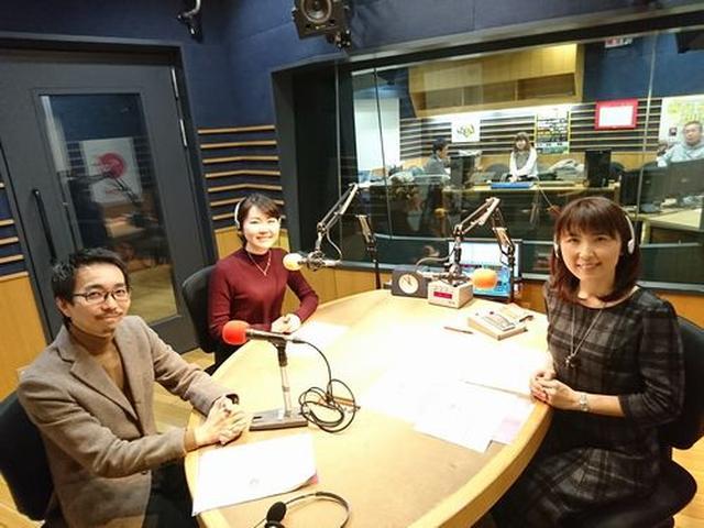画像: 武庫川女子大学ラジオ- MUKOJO ラジオ - 第53回-