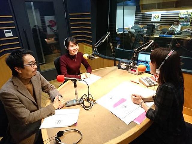 画像2: 武庫川女子大学ラジオ- MUKOJO ラジオ - 第53回-放送後記