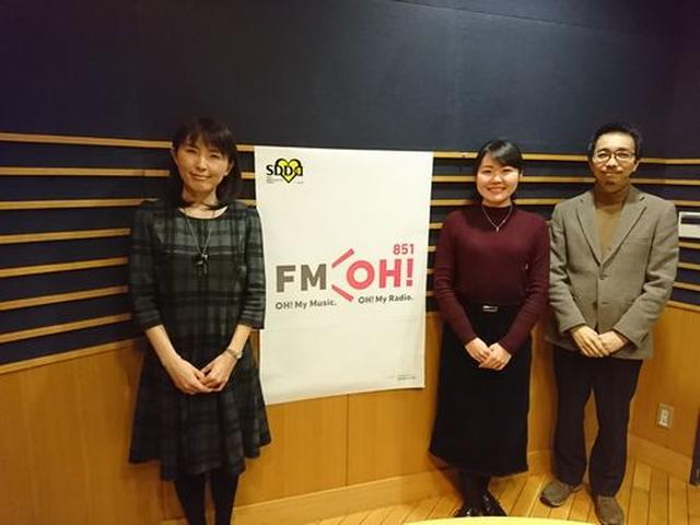 画像3: 武庫川女子大学ラジオ- MUKOJO ラジオ - 第53回-放送後記