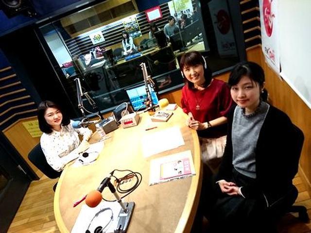 画像: 武庫川女子大学ラジオ- MUKOJO ラジオ - 第54回-
