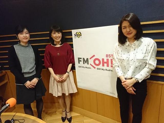 画像4: 武庫川女子大学ラジオ- MUKOJO ラジオ - 第54回-放送後記