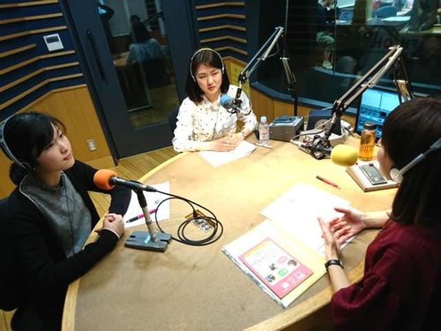 画像3: 武庫川女子大学ラジオ- MUKOJO ラジオ - 第54回-放送後記