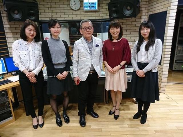 画像4: 武庫川女子大学ラジオ- MUKOJO ラジオ - 第55回-放送後記