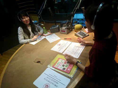 画像2: 武庫川女子大学ラジオ- MUKOJO ラジオ - 第55回-放送後記
