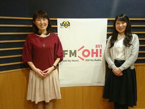 画像1: 武庫川女子大学ラジオ- MUKOJO ラジオ - 第55回-放送後記