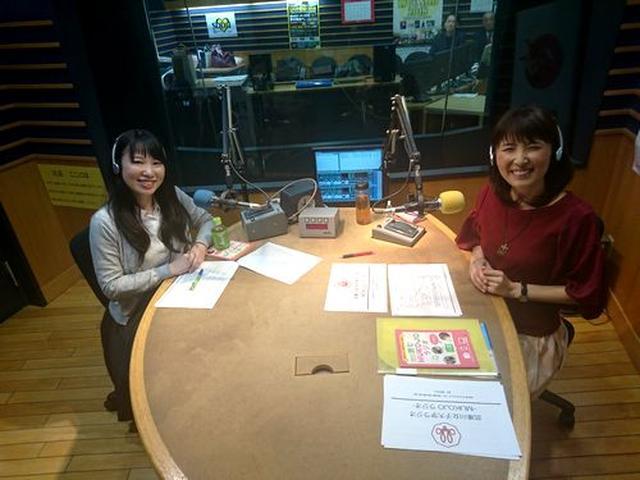 画像: 武庫川女子大学ラジオ- MUKOJO ラジオ - 第55回-