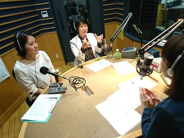 画像2: 武庫川女子大学ラジオ- MUKOJO ラジオ - 第56回-放送後記