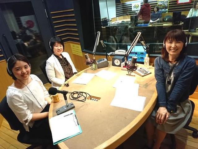 画像: 武庫川女子大学ラジオ- MUKOJO ラジオ - 第56回-
