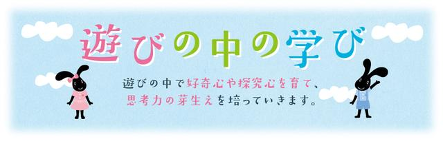 画像: 武庫川女子大学附属幼稚園