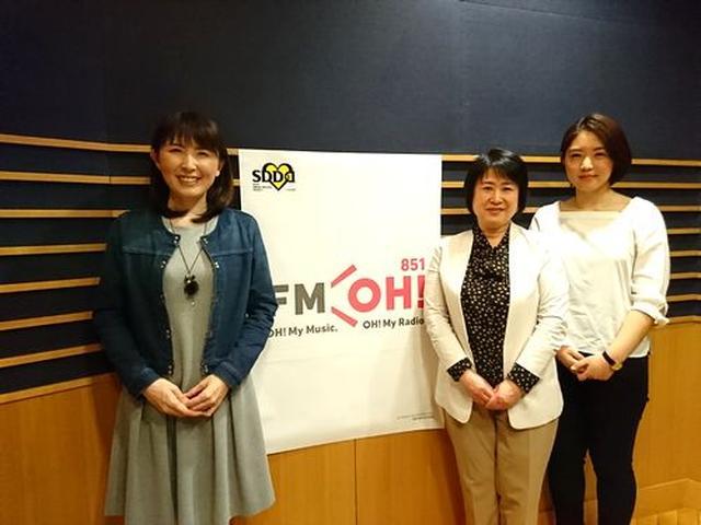 画像1: 武庫川女子大学ラジオ- MUKOJO ラジオ - 第56回-放送後記