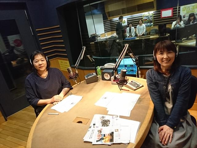 画像: 武庫川女子大学ラジオ- MUKOJO ラジオ - 第58回-
