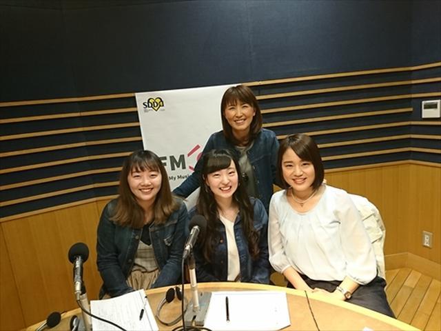 画像1: 武庫川女子大学ラジオ- MUKOJO ラジオ - 第57回-放送後記