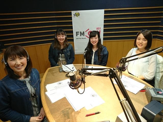 画像3: 武庫川女子大学ラジオ- MUKOJO ラジオ - 第57回-放送後記