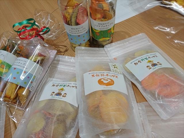 画像4: 武庫川女子大学ラジオ- MUKOJO ラジオ - 第58回-放送後記