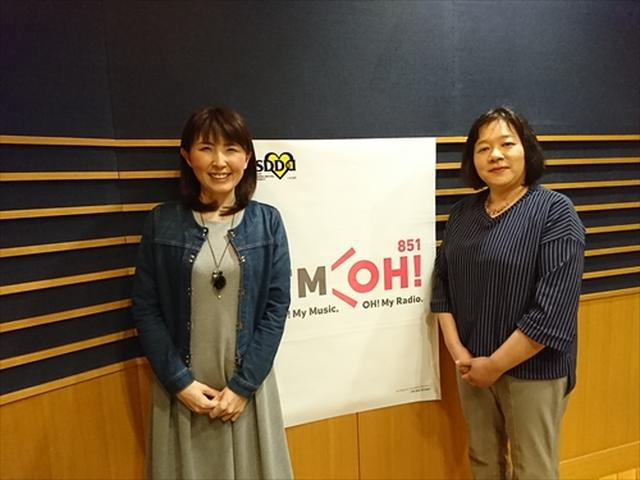 画像1: 武庫川女子大学ラジオ- MUKOJO ラジオ - 第58回-放送後記