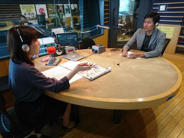 画像3: 武庫川女子大学ラジオ- MUKOJO ラジオ - 第59回-放送後記