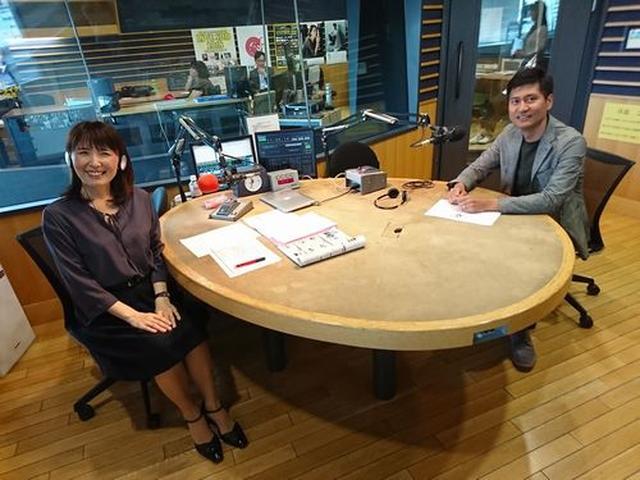 画像: 武庫川女子大学ラジオ- MUKOJO ラジオ - 第59回-