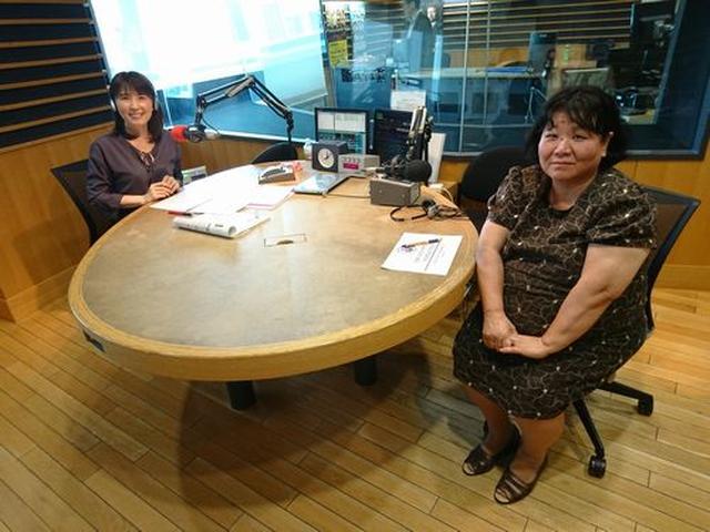 画像: 武庫川女子大学ラジオ- MUKOJO ラジオ - 第60回-