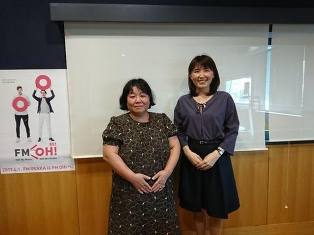 画像1: 武庫川女子大学ラジオ- MUKOJO ラジオ - 第60回-放送後記