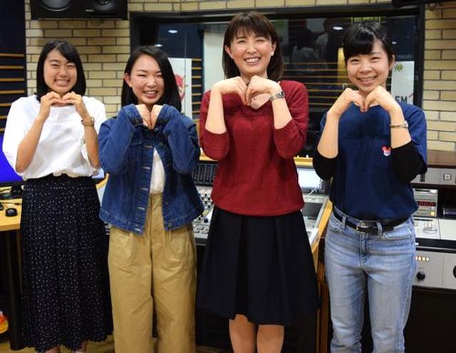 画像5: 武庫川女子大学ラジオ- MUKOJO ラジオ - 第61回-放送後記