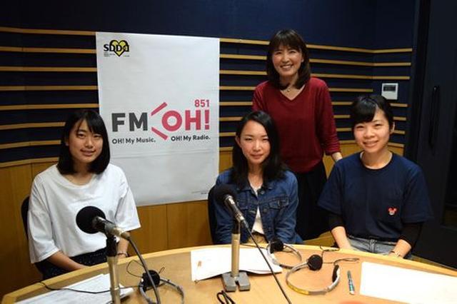 画像1: 武庫川女子大学ラジオ- MUKOJO ラジオ - 第61回-放送後記