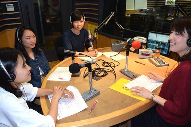 画像2: 武庫川女子大学ラジオ- MUKOJO ラジオ - 第61回-放送後記