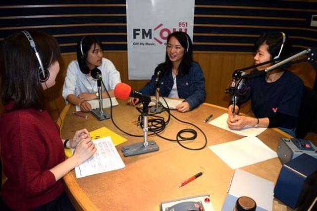 画像3: 武庫川女子大学ラジオ- MUKOJO ラジオ - 第61回-放送後記