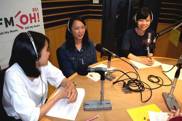 画像4: 武庫川女子大学ラジオ- MUKOJO ラジオ - 第61回-放送後記