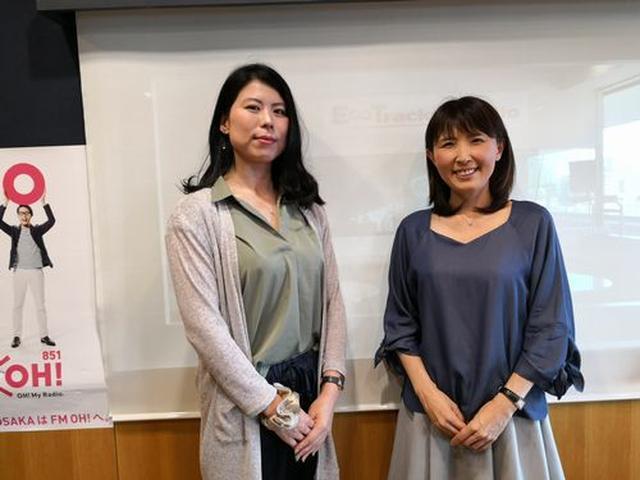 画像1: 武庫川女子大学ラジオ- MUKOJO ラジオ - 第62回-放送後記