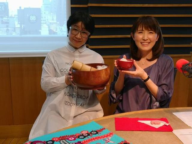 画像: 武庫川女子大学ラジオ- MUKOJO ラジオ - 第63回-