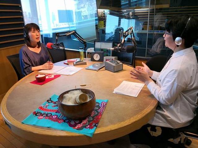 画像2: 武庫川女子大学ラジオ- MUKOJO ラジオ - 第63回-放送後記