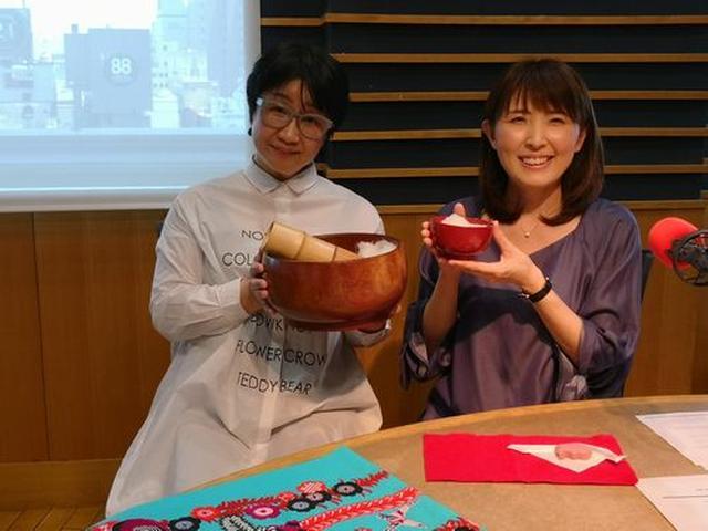 画像10: 武庫川女子大学ラジオ- MUKOJO ラジオ - 第63回-放送後記