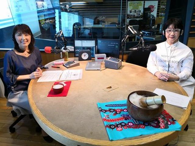 画像1: 武庫川女子大学ラジオ- MUKOJO ラジオ - 第63回-放送後記