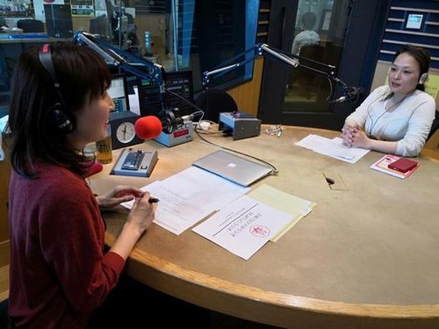 画像3: 武庫川女子大学ラジオ- MUKOJO ラジオ - 第64回-放送後記