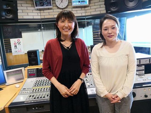画像1: 武庫川女子大学ラジオ- MUKOJO ラジオ - 第64回-放送後記