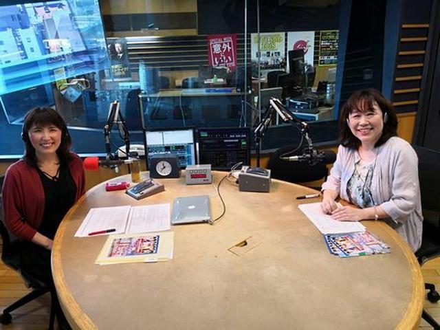 画像: 武庫川女子大学ラジオ- MUKOJO ラジオ - 第65回-