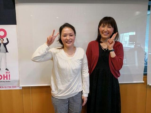 画像4: 武庫川女子大学ラジオ- MUKOJO ラジオ - 第64回-放送後記