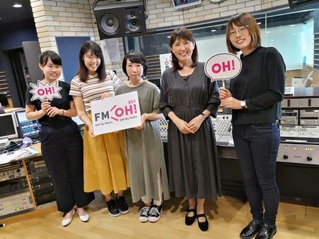 画像4: 武庫川女子大学ラジオ- MUKOJO ラジオ - 第67回-放送後記