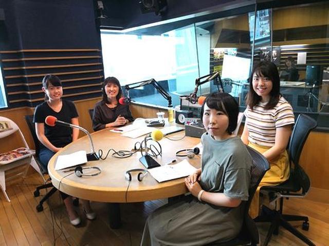 画像: 武庫川女子大学ラジオ- MUKOJO ラジオ - 第66回-