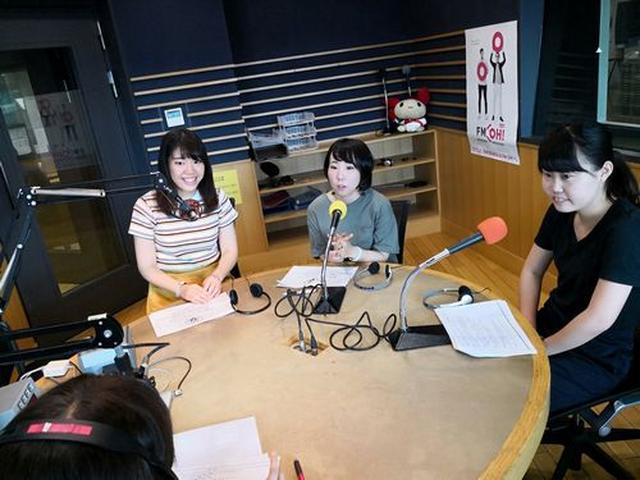 画像2: 武庫川女子大学ラジオ- MUKOJO ラジオ - 第66回-放送後記