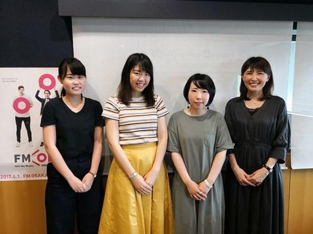 画像1: 武庫川女子大学ラジオ- MUKOJO ラジオ - 第66回-放送後記