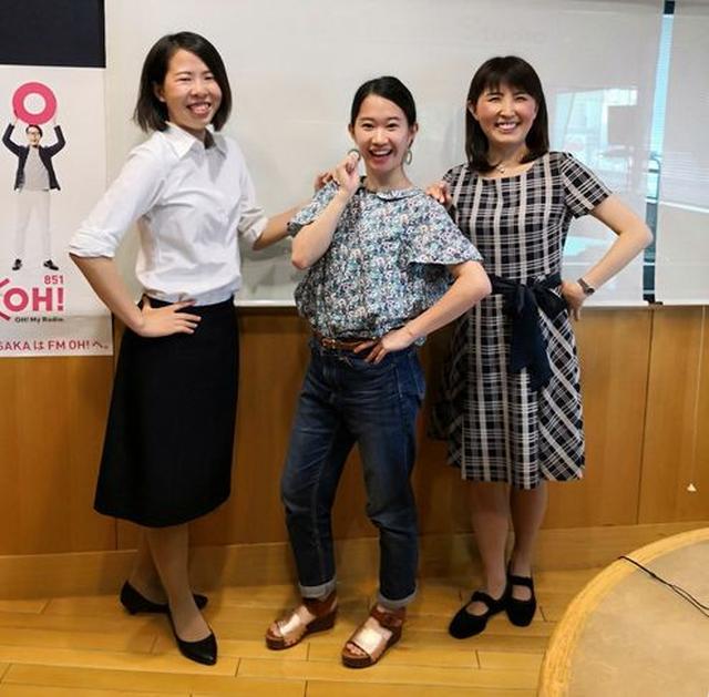 画像4: 武庫川女子大学ラジオ- MUKOJO ラジオ - 第68回-放送後記